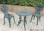 鋳物テーブル3点セット(ジャービス)2