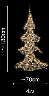 LED ツリー クリスタルツリー 4段 130cm