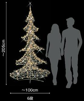 LED ツリー クリスタルツリー 6段 205cm